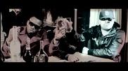 Fekky ft. Blade Brown, Fem Fel, Youngs Teflon & C - Biz - Ring Ring * Remix *