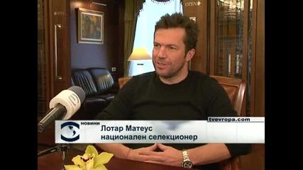 Матеус: България има сили да изненада Швейцария