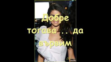 , , Hollyw0od , , ep7 Geriity {} Lofe you {}