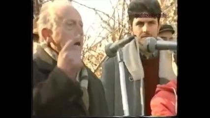 Илия Минев (03.12.1989 г. Пазарджик)