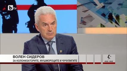 Волен Сидеров лидер на Пп Атака гост на Лице в лице. Тв Alfa - Атака 13.06.2014г.