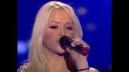 Aleksandra Mladenović - Lepi moj (Zvezde Granda 2011_2012 - Emisija 21 - 25.02.2012)