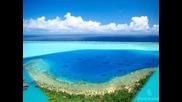 Земен рай