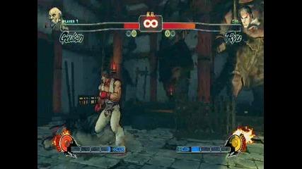 Street Fighter 4 - Gouken Arcade