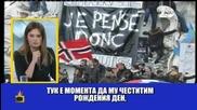 Как в БНТ се вълнуваха за Марша на солидарността в Париж - Господари на ефира (12.01.2015г.)