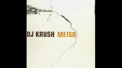 Dj Krush - 3rd Eye
