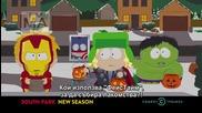 South Park | Сезон 16б | Промо | Отмъстителите