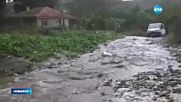 СЛЕД ПРОЛИВНИЯ ДЪЖД: Десетки наводнени къщи в Добричко