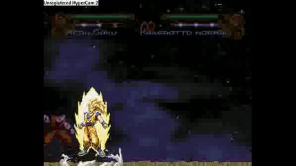 Mugen Mega Goku Vs Normal Goku