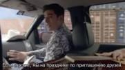 Двойният живот на Естела Карийо - Епизод - 2