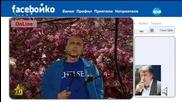 Расте ли магнолията на FaceБойко - Господари на ефира (27.04.2015г.)