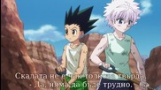 Hunter x Hunter 2011 Episode 63 Bg Sub