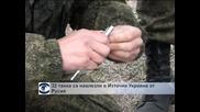32 танка навлезли в Източна Украйна от Русия