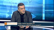 Красимир Янков: БСП е фиктивна опозиция