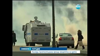 Сблъсъци в Турция, ранени са най-малко 20 души - Новините на Нова