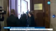Слави Трифонов: С Цацаров сме на сходно мнение по редица теми