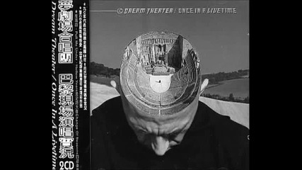 Dream Theater - Trial of tears