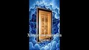 Guns N Roses - Knockin On Heaven`s Door (ПРЕВОД)