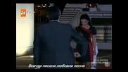 Много, ама много те обичам - Синан Йозен - Seni cok ama cok seviyorum - Sinan Ozen