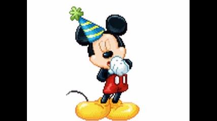 Честит рожден ден Мишенце