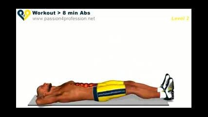 6 плочки за 3 месеца с 8 упражнения за 8 минути в домашни условия!level 2