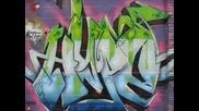 Grafitti В Пловдив