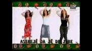 Las Ketchup - Asereje - Караоке