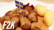 Шведските кюфтенца: От къде идват наистина?