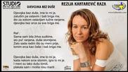 Rezija Kantarevic Raza - Djevojka Bez Duse