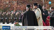 Военен ритуал пред реставрирания лъв от войнишкия мемориал