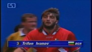 Почина Трифон Иванов 1965-†2016