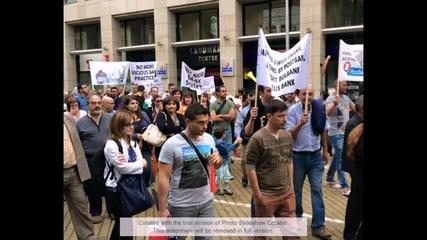 Протест 25.06