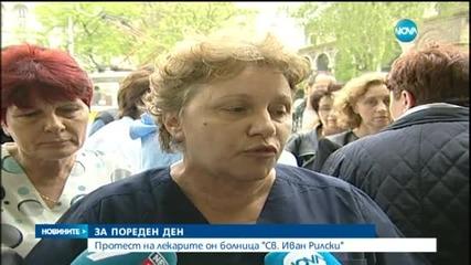 Трети ден протести на лекарите от болница