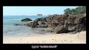 ~ Гръцко 2013 ~ [превод] Ще бъда добре / Giannis Fraseris - Tha'mai kala