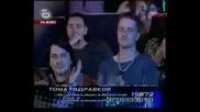 Music Idol 2: Рок Концерт – Тома Здравков 05.05.2008 (GOOD QUALITY)