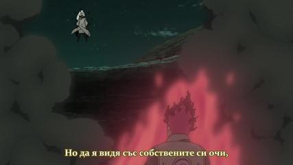 [ Bg Sub ] Naruto Shippuuden - 420 Високо Качество