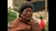 Къщи рухнаха в Боливия
