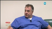 Мирослав Ненков се подлага на изследване за сънна апнея