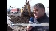 """Част от  """"Ломско шосе"""" в София е наводнена"""