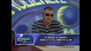 Споделете с мен по Бгтв и Gordimy Tv 26.03.12 1-ва част
