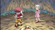 Fairy Tail - Eпизод 20 Bg Sub