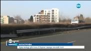 Удар между две коли в Бургас заради хлъзгав път
