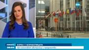 Борба с безработицата: Ще назначават австрийци с предимство?