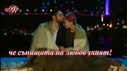 ♥ ♪ И сънищата на любов ухаят! ... (с поезията на Сони Андонов) ... ( Bernward Koch music) ...♥ ♪