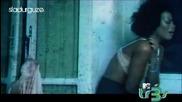 Rihanna Feat. David Bisbal - Hate That I Love You (ВИСОКО КАЧЕСТВО)