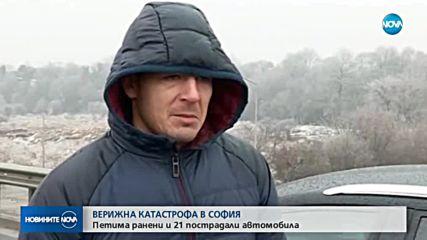 21 коли се удариха при верижна катастрофа в София
