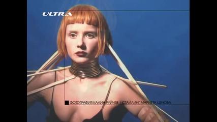 Irina Florin in TV Show ULTRA (31.03.2004)