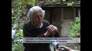 Спомен за Иван Хаджийски - социологът, обиколил цяла България на колело