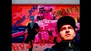 Street_boy & Gogata - Кажи К'во