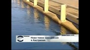 Наводненията в Австралия продължават